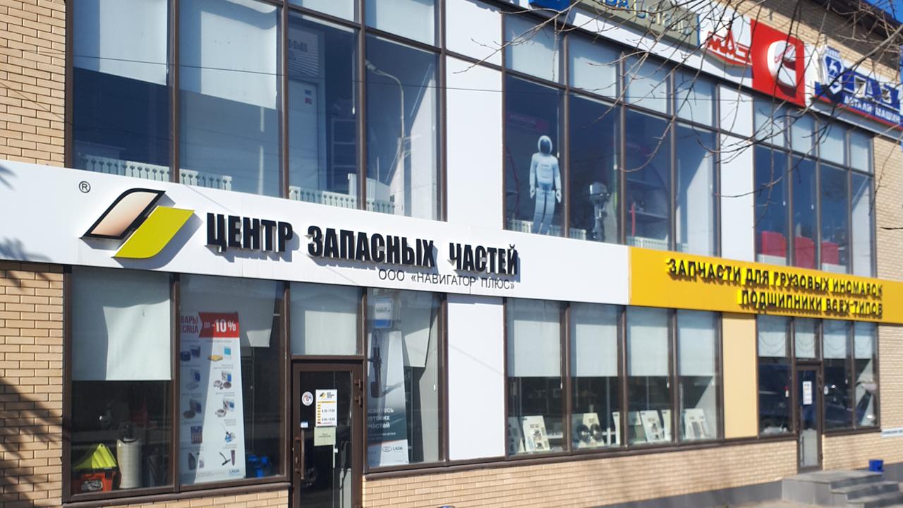 Ставрополь ночной клуб эрмитаж заката до рассвета москва клуб